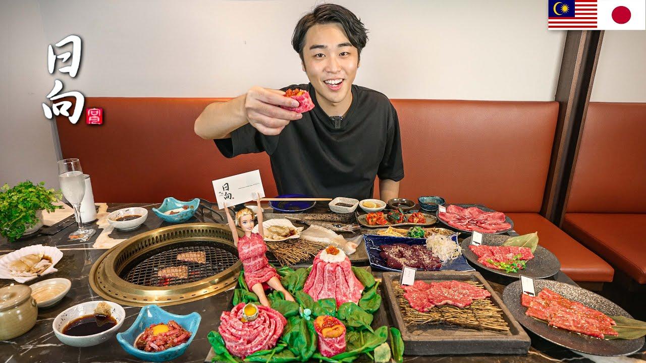AM I IN JAPAN!? Malaysia's AUTHENTIC WAGYU Yakiniku Restaurant マレーシアで超オススメの日式焼肉店を紹介します