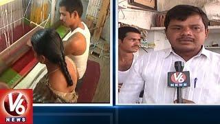 Special Story On Padmanjali Silk Sarees   Nalgonda   V6 News
