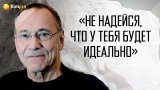 """Фильм """"Грех"""" / Интервью с Андреем Кончаловским"""