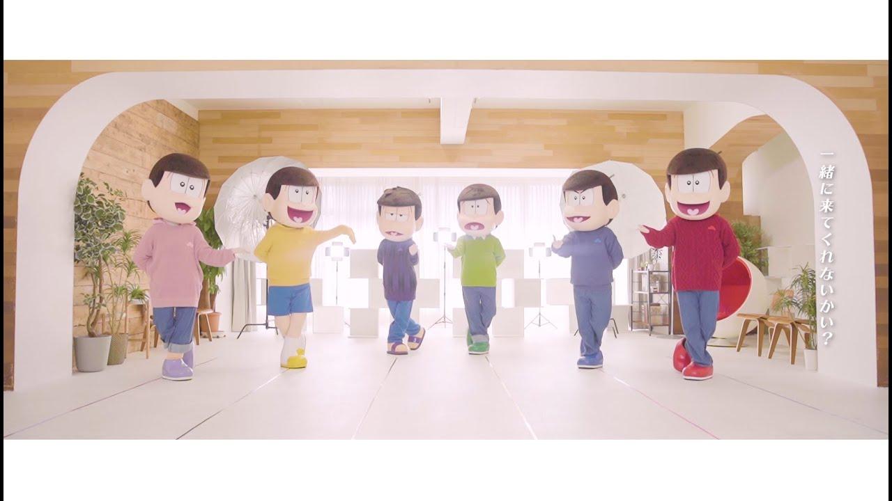 TVアニメ「おそ松さん」第3期第1クールEDテーマ「Max Charm Faces 〜彼女は最高♡♡!!!!!!〜」MV