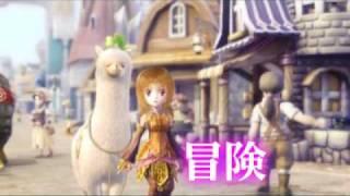 『Finding Neverland Online-聖境伝説-』プロモーションムービー(世界...