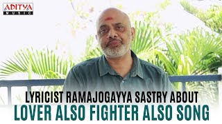 Lyricist Ramajogayya Sastry About Lover Also Fighter Also Song | Naa Peru Surya Naa Illu India Songs