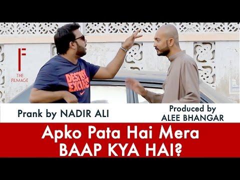    Apko Pata Hai Mera Baap Kiya Hai    Prank By Nadir Ali In P4 Pakao