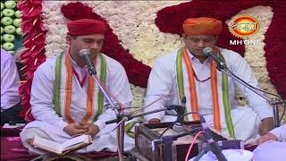 Vaishno Devi Morning Aarti || माँ वैष्णो देवी प्रातः आरती || 10 October 2018 || Shraddha MH One