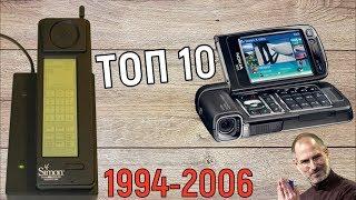 10 легендарных смартфонов, вышедших до первого iPhone!