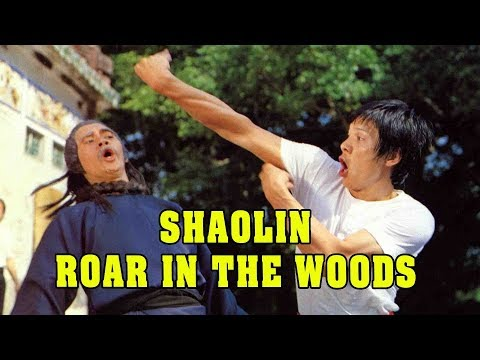 Wu Tang Collection - Shaolin Roar In The Woods (ENGLISH Subtitled)