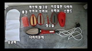 화리하우스 - 스팀큐2 실사용 후기 및 사용방법