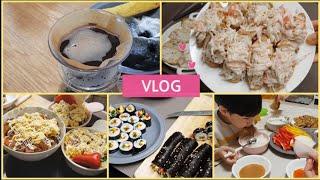 집밥로그.vlog 오리고기무쌈말이,꼬마김밥,드립커피와 …