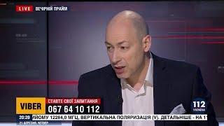 Гордон: Правда о расстрелах на Майдане многим известна – вопрос в том, кто первый ее огласит