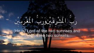 Video Harris J - Surah Ar-Rahman download MP3, 3GP, MP4, WEBM, AVI, FLV Agustus 2017