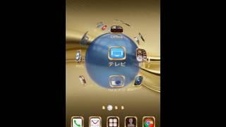 GOランチャーEX screenshot 5