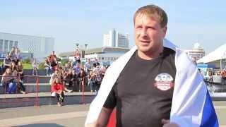 Станислав Микша выступил в Беларуси: общие впечатления - настоящий стронгмен!