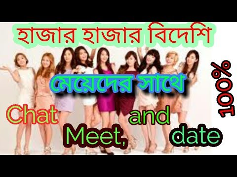 download mobile dating site