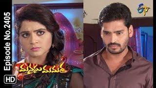 Manasu Mamata   5th October 2018   Full Episode No 2405   ETV Telugu
