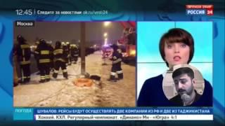 Чеченец спас девушку а первый канал умолчал!! продажные каналы!!! стыд и позор