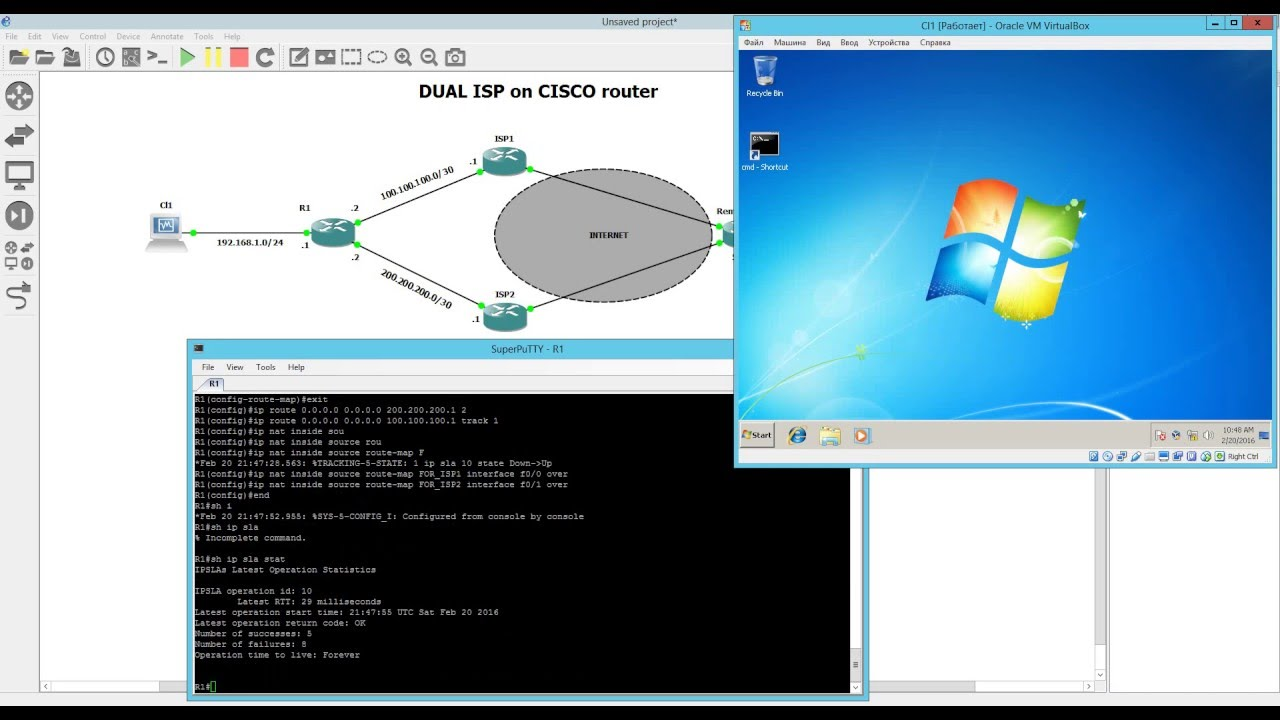 How to configure Cisco router for dual ISP with ISP1 primary and ISP2 backup