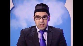 Horizons d'Islam  - Episode 1