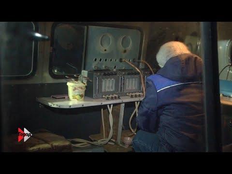 """Информканал """"Город"""" Рубцовск (15.02.2019)"""