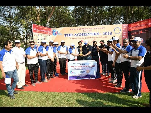 """THE ACHIEVERS 2018"" - A ROTARY PREMIER CRICKET LEAGUE"