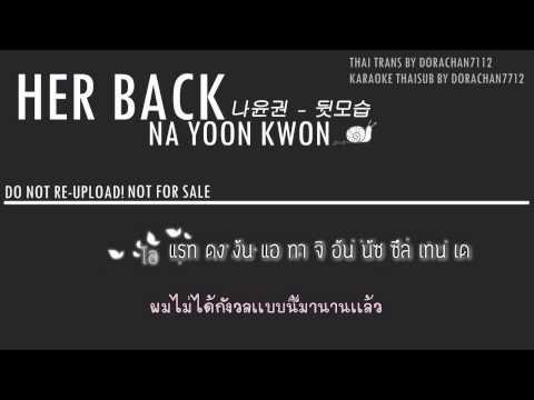 [KARAOKE THAISUB] HER BACK  - NA YOON KWON