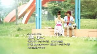 B'z-イチブトゼンブ (日劇零秒出手-主題曲)