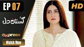 Pakistani Drama | Gustakh Dil - Episode 7 | Express TV Dramas | Arij Fatyma, Affan Waheed