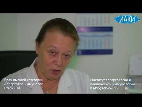 Стась Л.И.: Аллерген-специфическая иммунотерапия АСИТ