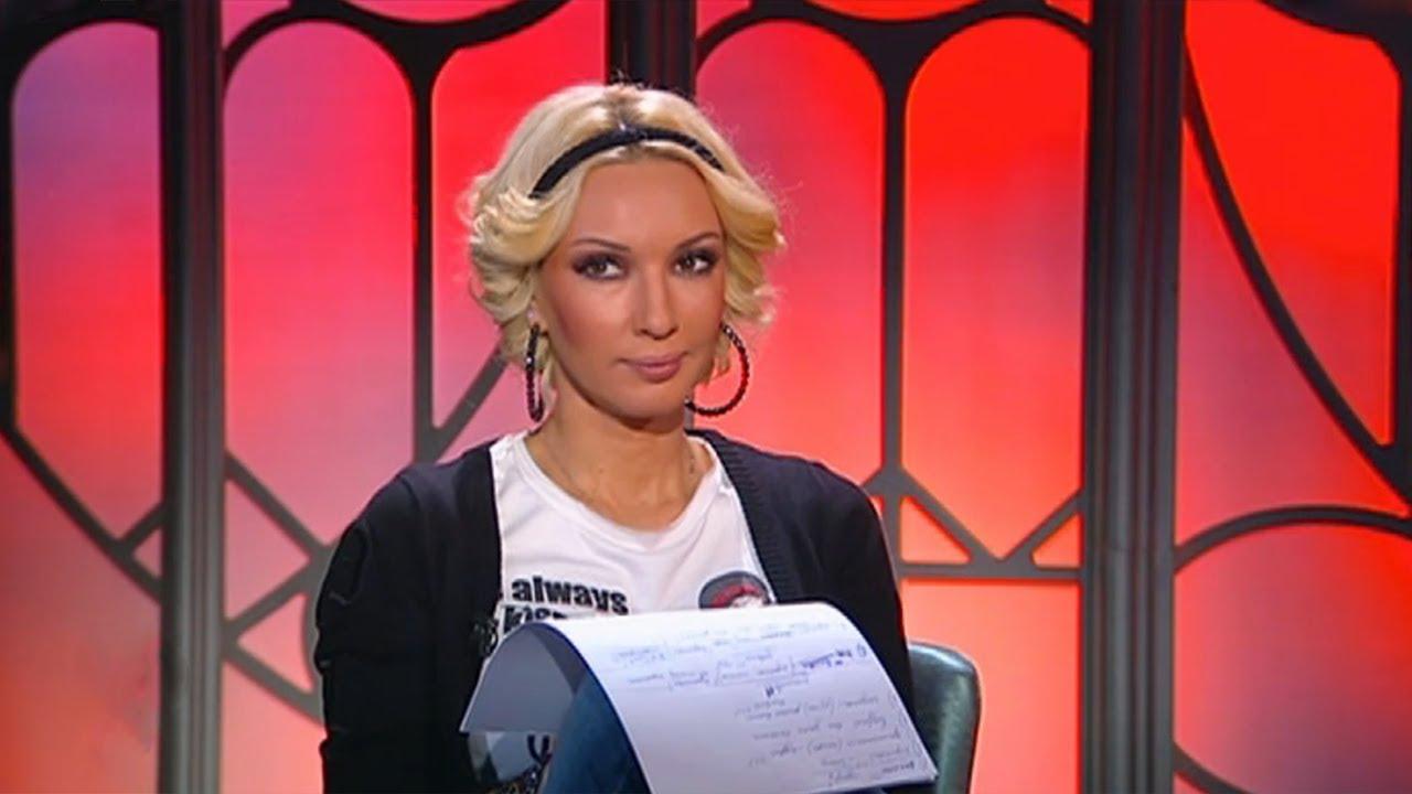 Гость программы - Лера Кудрявцева. Криминалист, маг, гадалка, психолог, хиромант...
