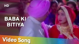 baba-ki-bitiya-mehendi-1998-rani-mukerji-faraaz-khan