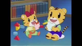 【アニメ】 しましまとらのしまじろう 「おかべのペッチー」これ赤ちゃん向け音楽番組特集だ。 他にも泣きやむアニメションも含める。赤ちゃ...