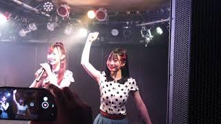 2019.7.20 LinQ 「あなたに」@岡山公演