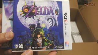 닌텐도 3DS 소프트 정발판 수집 올콜렉션 112개 (3DS KOREA Complete Collection) 언박싱