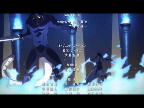 Sword Art Online || Opening 1|| Crossing Field (AmaLee)|| Japanese Version