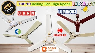 Top 10 Best Ceiling Fans in India with Price | High Speed best Selling Ceiling Fans in India 2020