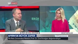 Konuk: Oral Erdoğan - Yiğit Bulut | Elif Saygılıer'le Ekonomi 7/24 | 19.03.18