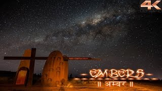 Embers : The Night Sky & Uluru Time lapse 4K