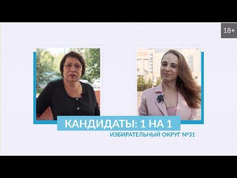 1 на 1: Любовь Никитина и Юлия Шманцарь (18+)
