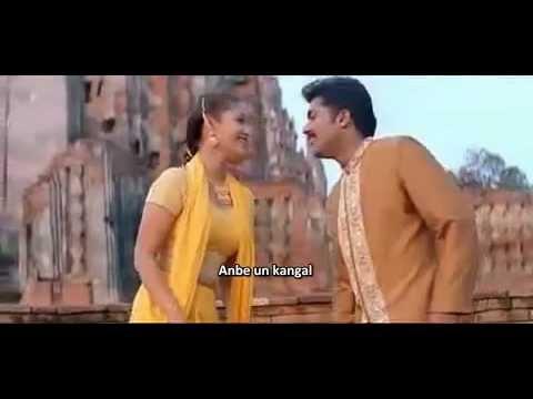 Yaar Intha Devathai Lyrics.avi