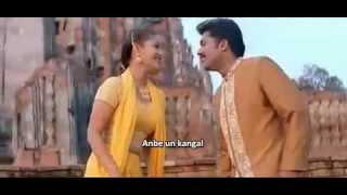 Song : yaar indha devathai movie unnai ninaithu