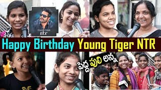 #HappyBirthdayJrNTR | Young Tiger NTR Birthday Special Video 2019 | Lady Fans | I5 Network
