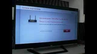 Параметри LG SMART TV для російських каналів