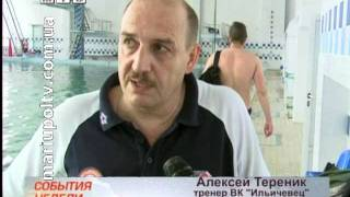 спорт  - водное поло 12.06.2011