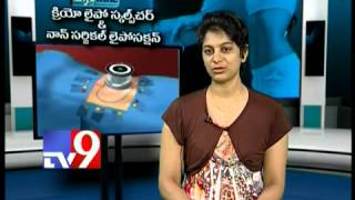 Non-Surgical Liposuction - Tv9 - LIFE SLIMMING AND COSMETIC CLINIC Thumbnail