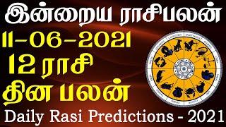 Daily RasiPalan | Today Horoscope | இன்றைய ராசி பலன் 11-06-2021 –RasiPalangal