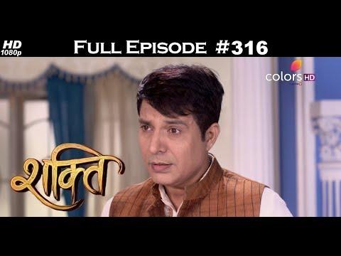 Shakti - 9th August 2017 - शक्ति - Full Episode thumbnail