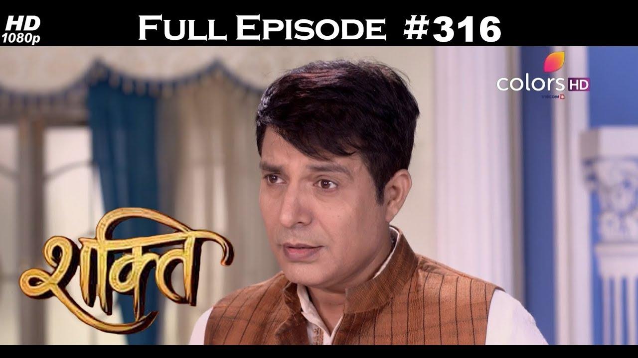 Download Shakti - 9th August 2017 - शक्ति - Full Episode