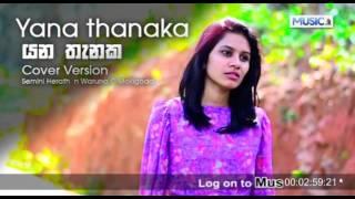 Yana Thanaka (Cover) - Waruna C Molligoda n Semini Herath
