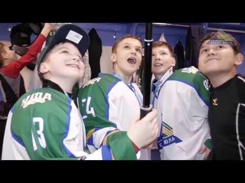 Салават Юлаев - 2006 вернулся с Кубка Газпромнефти - 2017