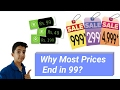 [Hindi]Why Most Prices end in 99?|Psychological Pricing Explained