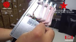 видео Профессиональный аутсорсинг ВЭД. Недорогая услуга ВЭД аутсорсинга по импорту и экспорту. Оказание транспортных услуг ВЭД